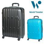 最大P+31% スーツケース キャリー ハード 旅行 World Traveler ワールドトラベラー AXINO アクシーノ 93L 大型 1週間以上 05609 母の日
