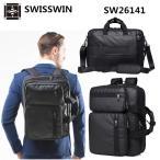 SWISSWIN  SW26141   撥水3WAYビジネスバッグ 15.6インチワイド A4書類収納可 手提げ・ショルダー・リュックの3WAY