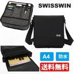 ショッピング通勤用 SWISSWIN SW9402 ショルダーバッグ ipad バッグ メンズ ボディバッグ ショルダーバッグ 斜めカバン A4サイズ対応 通勤用にお勧め