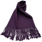 ストール ウール パシュミナ マフラー 大判 厚手 綾織 ツイル 秋 冬 レディース メンズ 紫 むらさき