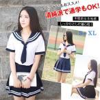 学生服 制服 セーラー服 制服セット トップス スカート 女子スカート  ウェア  コスチューム パーティグッズ ティーンズエバー ファッション