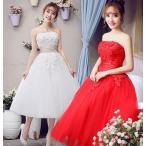 ウェディングドレス ミモレ丈 カラードレス 白  赤 ウエディングドレス 花嫁 二次会 ドレス 結婚式 コンサート 演奏会  ワンピース パーティー