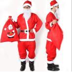 Yahoo!アトランティスクリスマス コスプレ サンタ 衣装 安い トップス ズボン 帽子 ひげ サンタコスチュームセット メンズ 男性