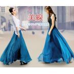 マキシスカート ロングスカート 春 チュールスカート フレアスカート レディース 大きいサイズ 全10色