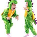 着ぐるみ 怪獣 ドラゴン ディノサウルス アニマル キッズ 子供用 ハロウィン コスプレ 衣装 仮装 ステージ ダンス演出服 クリスマス 衣装 イベント 安い