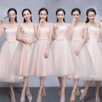 ウェディングドレス ミニ カラードレス ウエディングドレス 花嫁 二次会 ドレス 結婚式 演奏会  ブライズメイド 介添え ワンピース パーティー ピンク