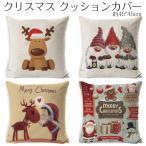 サンタクロースデザイン クリスマス装飾用品