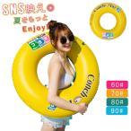 浮き輪 フェザーフロート フロート 可愛い おしゃれ おもしろ 黄色 イエロー 可愛い フロート 子供用 大人 大人用 かわいい うきわ 海 海水浴 プール