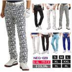 モノトーンシリーズ ロングゴルフパンツ 白ストライプ・白チェック・カモフラージュ 全6色 7サイズ ストレッチ メンズ ハーフパンツ