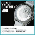 COACH コーチ Boyfriend MiniCrystal ボーイフレンド ミニ 14502093 シルバー×ホワイト 腕時計 レディース 即納