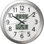 RHYTHM リズム時計 オフィスタイプ 電波掛け時計 プログラムカレンダー404SR 4FN404SR19