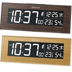 RHYTHM リズム時計 電波掛置兼用 デジタル時計 Iroria(イロリア)W 8RZ180SR 2色
