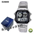 CASIO カシオ SPORTS GEAR スポーツギア AE-1200WHD-1A シルバー 腕時計 ユニセックス 海外モデル メール便に限り送料無料 即納