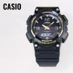 ショッピングCASIO CASIO カシオ STANDARD スタンダード AQ-S810W-1A3 タフソーラー ブラック×ゴールド 海外モデル 腕時計 送料無料 即納
