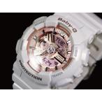 CASIO カシオ Baby-G ベビーG Big Case Series ビッグケースシリーズ BA-110-7A1 ピンクゴールド×ホワイト 海外モデル 腕時計 即納