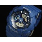CASIO カシオ Baby-G ベビーG BA-110DC-2A2 DENIM'D COLOR デニム ブルー 腕時計 即納