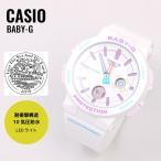 5倍ポイント!CASIO カシオ Baby-G ベビーG WILDLIFE PROMISINGコラボ BA-255WLP-7A ホワイト  腕時計 レディース
