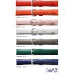 BAMBI バンビ 牛革 スムースカラーシリーズ BCA050 8〜20mm レッド オレンジ ピンク ホワイト グレー グリーン ネイビー 替えベルト メール便送料無料