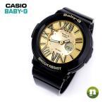 ショッピングbaby CASIO カシオ Baby-G ベビーG Neon Dial Series ネオンダイアルシリーズ BGA-160-1B ゴールド×ブラック レディース 海外モデル 腕時計 即納