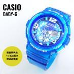 CASIO カシオ Baby-G ベビーG Beach Traveler Series ビーチ・トラベラー・シリーズ BGA-190GL-2B ブルー 腕時計 レディース 即納