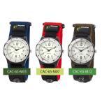メール便限定送料無料 CACTUS カクタス キッズ KIDS コンパス CAC-65-M03 CAC-65-M07 CAC-65-M12 子供用 腕時計 即納