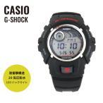 ショッピングShock CASIO カシオ 腕時計 G-SHOCK ジーショック Gショック e-データメモリー搭載モデル G-2900F-1V 海外モデル 即納