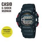 ショッピングShock CASIO カシオ 腕時計 G-SHOCK ジーショック Gショック MUDMAN マッドマン デュアルイルミネーター ブラック G-9000-1V 海外モデル 即納
