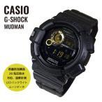 ショッピングShock 2/5ごろ再入荷!CASIO カシオ G-SHOCK Gショック MUDMAN マッドマン G-9300GB-1 海外モデル 腕時計 即納