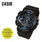 ショッピングShock CASIO カシオ G-SHOCK ジーショック Gショック 腕時計 デジアナ Newコンビネーションモデル GA-100-1A2 ブルー 海外モデル 送料無料 即納