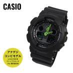 ショッピングCASIO CASIO カシオ G-SHOCK G-ショック GA-100C-1A3 ブラック×グリーン 海外モデル 腕時計 即納