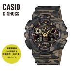 ショッピングShock CASIO カシオ G-SHOCK Gショック Camouflage Series カモフラージュシリーズ GA-100CM-5A ブラウン 腕時計 即納