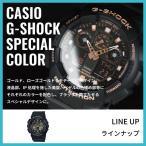 ショッピングShock CASIO カシオ G-SHOCK G-ショック GA-100GBX-1A4 ブラック×ローズゴールド メンズ 腕時計 即納
