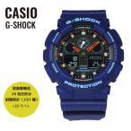 CASIO カシオ G-SHOCK Gショック GA-100L-2A ブラック×ブルー×オレンジ 海外モデル メンズ 腕時計 即納