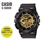 ショッピングShock CASIO カシオ 腕時計 G-SHOCK Gショック Garish Gold ガリッシュゴールドシリーズ GA-110BR-5A ダークブラウン×ガリッシュゴールド 海外モデル 即納
