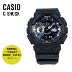 ショッピングShock CASIO カシオ G-SHOCK G-ショック DENIM'D COLOR デニム GA-110DC-1A 腕時計 海外モデル 即納