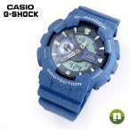 CASIO カシオ G-SHOCK G-ショック DENIM'D COLOR デニム GA-110DC-2A 腕時計 海外モデル 即納