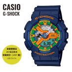 ショッピングShock CASIO カシオ 腕時計 G-SHOCK G-ショック Crazy Colors クレイジーカラーズ GA-110FC-2A ブルー 海外モデル 即納