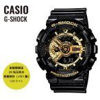 ショッピングカシオ CASIO カシオ 腕時計 G-SHOCK Gショック Black×Gold Series ブラック×ゴールドシリーズ GA-110GB-1A ブラック×ゴールド 海外モデル