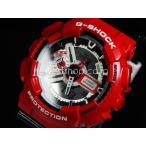CASIO カシオ G-SHOCK G-ショック ペアモデル GA-110RD-4A レッド 海外モデル 腕時計 即納