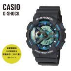 ショッピングShock CASIO カシオ G-SHOCK G-ショック GA-110TS-8A2 グレー×ブルー 海外モデル 腕時計 即納