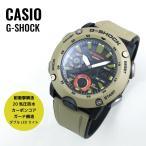 ミリタリー カシオ G-SHOCK 画像