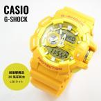 ショッピングShock CASIO カシオ G-SHOCK G-ショック Hyper Colors ハイパーカラーズ GA-400A-9A イエロー 海外モデル 腕時計 即納