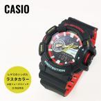 ショッピングShock CASIO カシオ G-SHOCK G-ショック Breezy Rasta Color ブリージー・ラスタカラー GA-400CM-1A ブラック×レッド 海外モデル 腕時計 即納