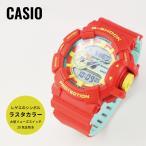 ショッピングShock CASIO カシオ G-SHOCK G-ショック Breezy Rasta Color ブリージー・ラスタカラー GA-400CM-4A レッド×グリーン 海外モデル 腕時計 即納