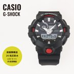 CASIO カシオ G-SHOCK G-ショック GA-700-1A ブラック 腕時計 海外モデル メンズ 送料無料 即納