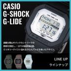 ショッピングShock CASIO カシオ G-SHOCK G-ショック G-LIDE G-ライド GLS-5600CL-1 ブラック メンズ 腕時計 送料無料 即納