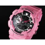 日本未発売!CASIO カシオ G-SHOCK Gショック S series エスシリーズ GMA-S110MP-4A2 ブラック×ピンク 腕時計 ユニセックス 海外モデル 即納