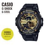 CASIO カシオ G-SHOCK G-ショック G-STEEL Gスチール GST-210B-1A9 ブラック×ゴールド 腕時計 海外モデル メンズ 即納