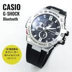 CASIO カシオ G-SHOCK ジーショック GST-B100-1A モバイルリンク機能 ブラッ...