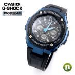 ショッピングShock CASIO カシオ G-SHOCK G-ショック G-STEEL Gスチール GST-S300G-1A2 ブラック×ブルー 腕時計 海外モデル メンズ 即納